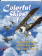 Colorful Skies 1 - WWI scenarios 1916-1917